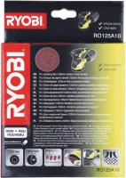 Набор оснастки Ryobi RO125A10 (5132002608) -