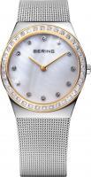 Часы наручные женские Bering 12430-010 -