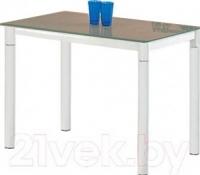 Обеденный стол Halmar Argus (бежево-белый) -