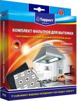 Комплект фильтров для вытяжки Topperr 1112 FV 2 -
