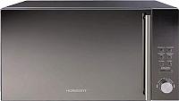 Микроволновая печь Horizont 25MW900-1479DKB -