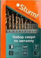 Набор оснастки Sturm! 1055-03-SS3 -
