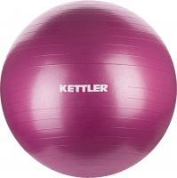Фитбол гладкий KETTLER 7350-134 (бордовый) -