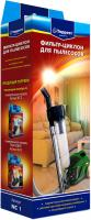 Комплект фильтров для пылесоса Topperr 1210 NC-1 -