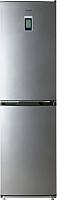 Холодильник с морозильником ATLANT ХМ 4425-089 ND -