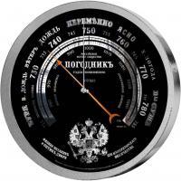 Радиочасы/метеостанция RST 07837 -