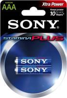 Комплект батареек Sony AM4B2D -