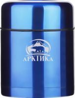 Термос для еды Арктика 302-750 (синий) -