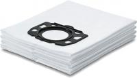 Комплект пылесборников для пылесоса Karcher 2.863-006.0 -