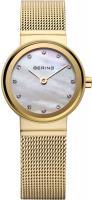 Часы наручные женские Bering 10122-334 -