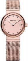 Часы наручные женские Bering 10122-366 -