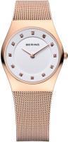 Часы наручные женские Bering 11927-366 -