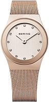 Часы наручные женские Bering 12927-366 -