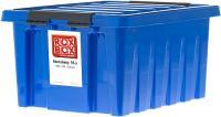 Контейнер для хранения Rox Box 036-00.06 -