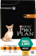 Корм для собак Pro Plan Adult Small & Mini с курицей (0.7кг) -