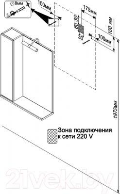 Шкаф с зеркалом для ванной Triton Диана 65 (002.42.0650.101.01.01 R) - технический чертеж