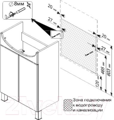 Тумба под умывальник Triton Диана 55 (002.31.0490.102.01.01 U)