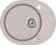 Мойка кухонная Aquasanita CLARUS SR102 (бежевый) -