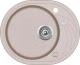 Мойка кухонная Aquasanita CLARUS SR102 (ора) -