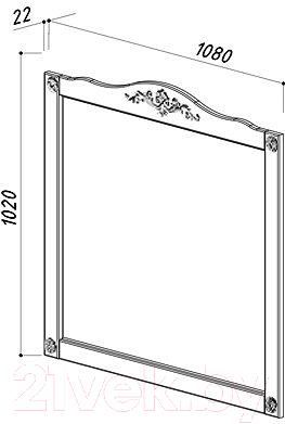 Зеркало для ванной Belux Верди В105 (слоновая кость/патина золото)