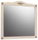 Зеркало для ванной Belux Верди В105 (слоновая кость/патина золото) -