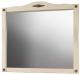 Зеркало для ванной Belux Империя В105 (37, слоновая кость/патина золото) -