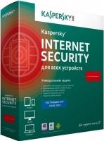 ПО антивирусное Kaspersky Internet Security Multi-Device 2015 (KL1941OBEFS) -