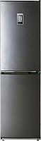 Холодильник с морозильником ATLANT ХМ 4425-069 ND -