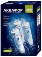 Комплект картриджей Аквафор Кристалл Эко К3-К7В-К7 -