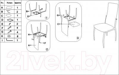 Стул Седия Denver (хром/серый) - инструкция по сборке