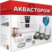 Система защиты от протечек Аквасторож Эксперт 2x20 ТН32 -