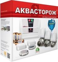 Система защиты от протечек Аквасторож ТН34 Эксперт Радио 2x15 -
