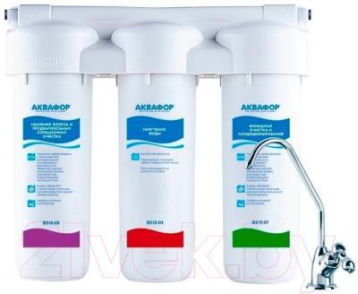 Фильтр питьевой воды Аквафор Трио FeH