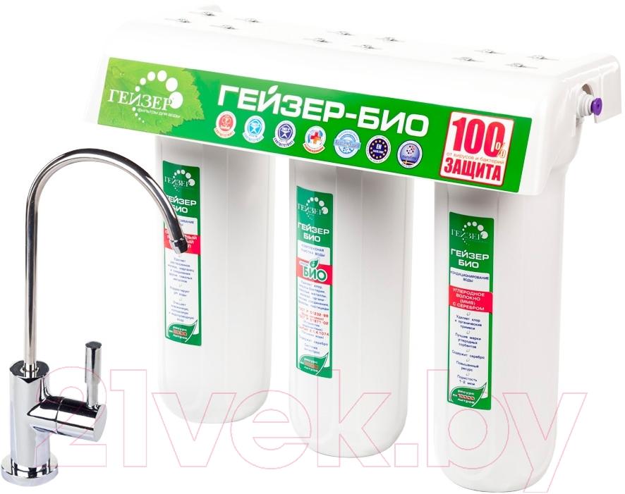 Купить Фильтр питьевой воды Гейзер, 3 Био 331 (для сверхжесткой воды), Россия