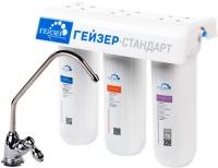 Фильтр питьевой воды Гейзер Стандарт (для жесткой воды) -