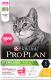 Корм для кошек Pro Plan Sterilised с курицей (3кг) -
