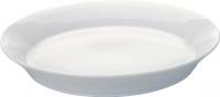 Тарелка столовая мелкая BergHOFF Concavo 1693224 -