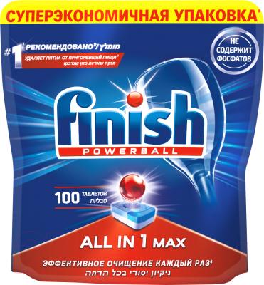 Таблетки для посудомоечных машин Finish PowerBall All in One Max (100шт)