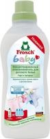 Ополаскиватель для белья Frosch Baby (750мл) -