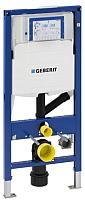 Инсталляция для унитаза Geberit Duofix 111.370.00.5 -