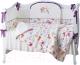 Комплект постельный в кроватку Perina Акварель АВ6-01.3 -