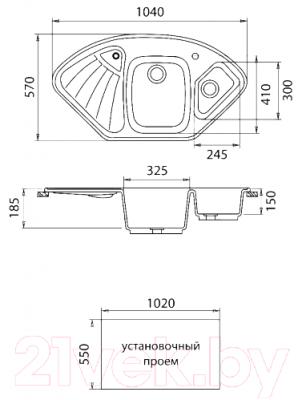 Мойка кухонная Эко-М M-14K (терракотовый)