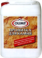 Гидрофобизатор Olimp Пропитка для камня 9901 (5л) -