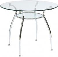 Обеденный стол Halmar Adam -