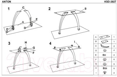 Обеденный стол Halmar Anton (черный)