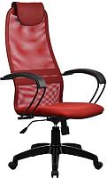 Кресло офисное Metta BP-8PL (красный) -