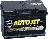 Автомобильный аккумулятор Autojet 75 R (75 А/ч) -