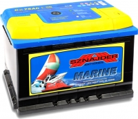 Лодочный аккумулятор Sznajder Marine 857 50 (75 А/ч) -