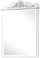 Зеркало для ванной Bliss Версаль / 0454.4 (патина серебро) -