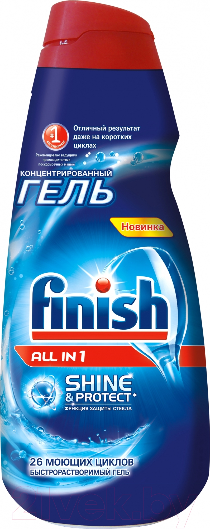 Купить Гель для посудомоечных машин Finish, All in One (1л), Венгрия